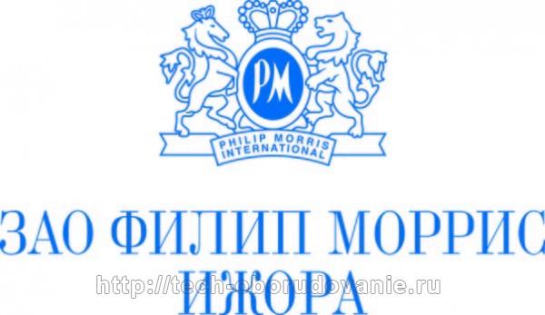 15 октября компания филип моррис кубань отметила 20-летний юбилей